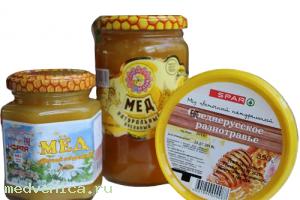 Натуральный мед из супермаркета