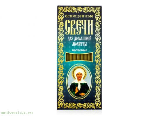 Свечи восковые для домашней молитвы в упаковке
