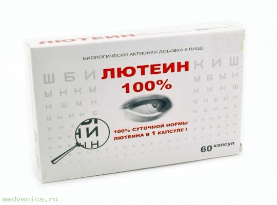 Лютеин 100% капс 476мг №60