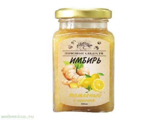 Имбирь томленый с лимоном, ст/б, 260гр.