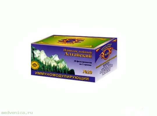 Напиток чайный №20 Иммуномоделирующий