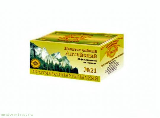 Напиток чайный №21 Противоаллергический,