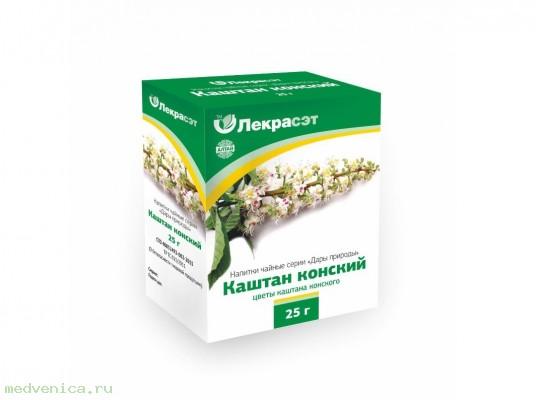 Каштан конский, цветы 25г.