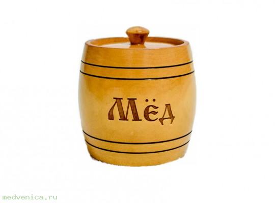 Бочонок для мёда (липа) 0,3кг. арт235