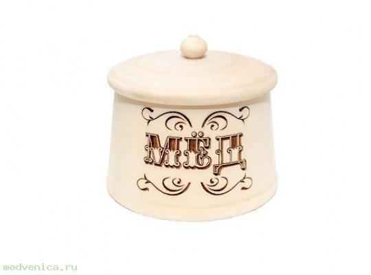 Кадочка под мёд светлая (липа) 0,15кг. арт504