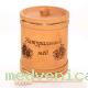Туес для мёда темный (липа) 0,5кг. арт810
