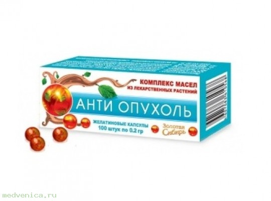 Масло пищевое АнтиОпухоль