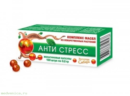 Масло пищевое АнтиСтресс. Сиб-Крук