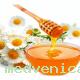 Мёд разнотравье луговое