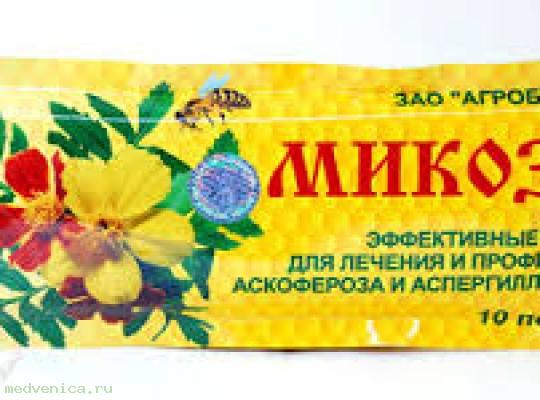 Микозол (полоски) 10шт.