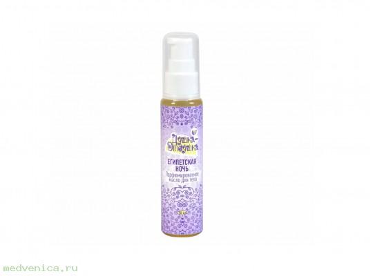 Масло парфюмированное для тела
