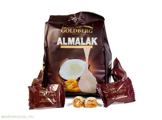 Конфеты Goldberg Алмалак, флоупак 1,0 кг