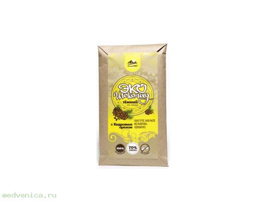 ЭКО шоколад на меду, 70% какао с Кедровым орехом, 75гр.