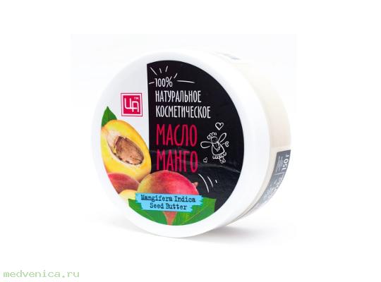 Масло косметическое Манго, 150г.