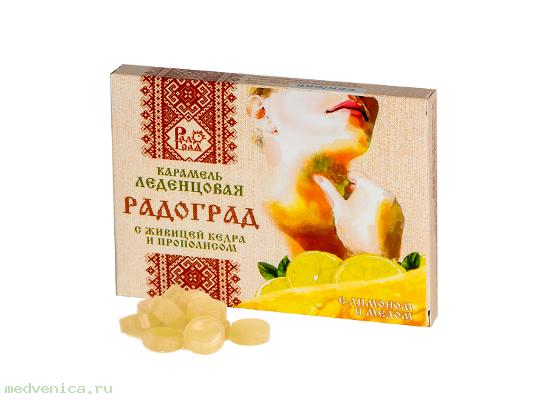 Леденцы живичные с прополисом (лимон и мёд на сахаре),