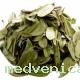 Брусника, лист (крафт пакет, 50гр.)