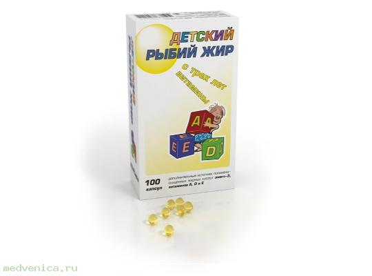 Рыбий жир Детский капс. 166,7мг №100